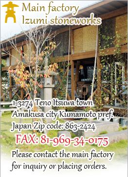 Main factory:Izumi stoneworks