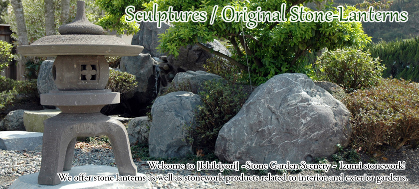 Artistic Sculptures / Sculptures Original Stone-Lanterns